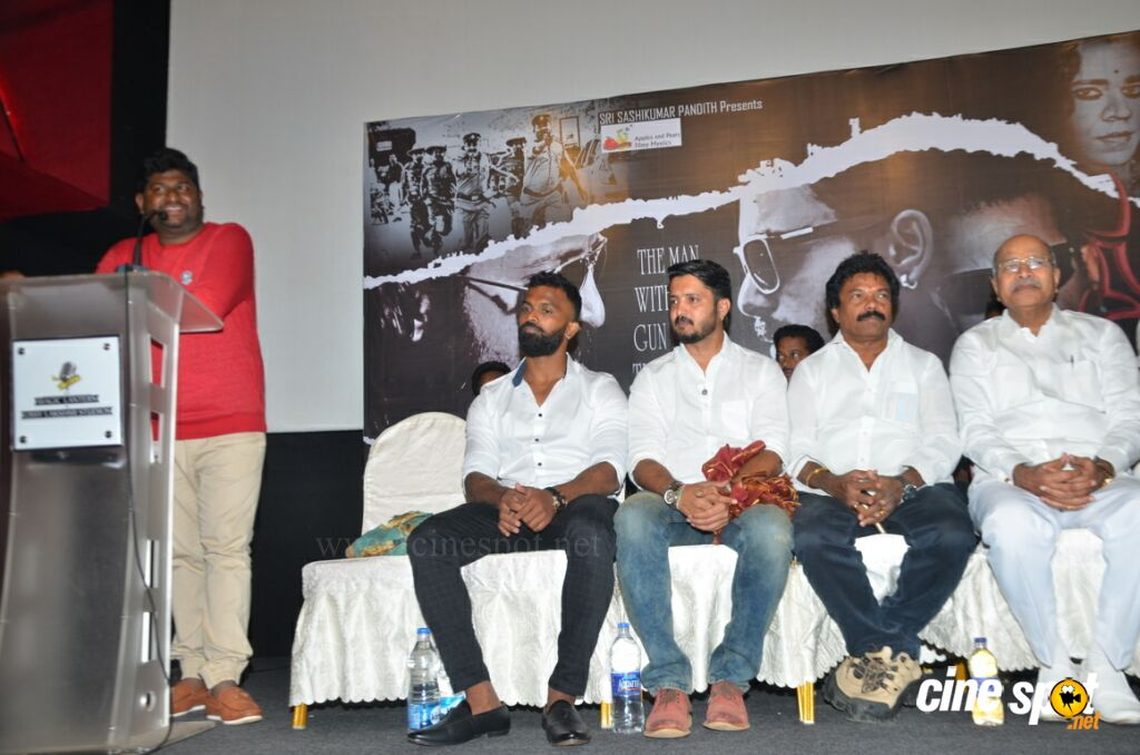 Hawala Movie Audio Launch (29)