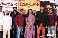 Subramaniapuram Movie Audio Launch (29)
