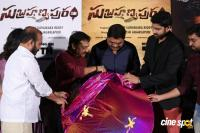 Subramaniapuram Movie Audio Launch (30)