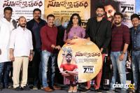 Subramaniapuram Movie Audio Launch (33)