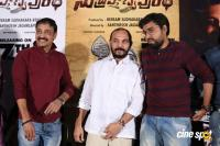Subramaniapuram Movie Audio Launch (8)
