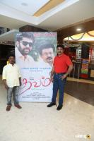 Thavam Movie Audio Launch (18)
