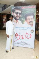 Thavam Movie Audio Launch (19)
