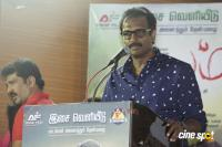 Thavam Movie Audio Launch (23)