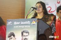 Thavam Movie Audio Launch (24)