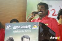 Thavam Movie Audio Launch (25)