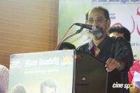 Thavam Movie Audio Launch (34)