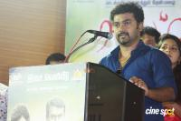 Thavam Movie Audio Launch (35)