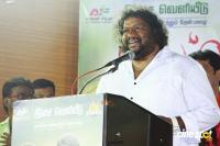 Thavam Movie Audio Launch (36)