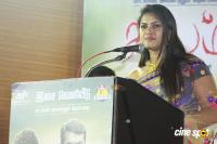 Thavam Movie Audio Launch (37)