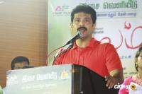 Thavam Movie Audio Launch (38)