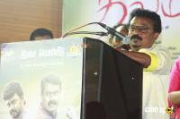 Thavam Movie Audio Launch (39)