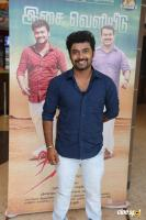 Thavam Movie Audio Launch (4)
