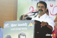 Thavam Movie Audio Launch (40)