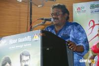 Thavam Movie Audio Launch (41)