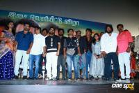 Thavam Movie Audio Launch (42)
