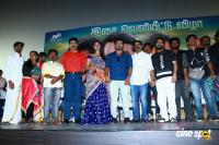 Thavam Movie Audio Launch (43)