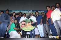 Thavam Movie Audio Launch (44)