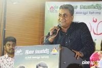 Thavam Movie Audio Launch (29)