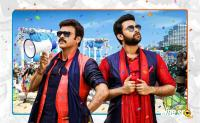 F2 – Fun and Frustration New Still