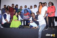 Maggy Movie Audio Launch Photos