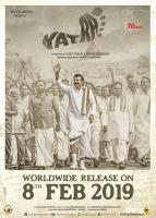 Yatra Posters (1)