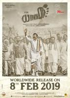 Yatra Posters (3)