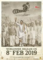 Yatra Posters (4)
