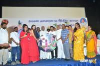 Vedhamanavan Movie Audio Launch Photos