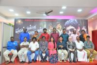 Vetrikku Oruvan Movie Single Track Launch Photos