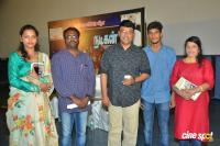 Nadigan Book Release Photos