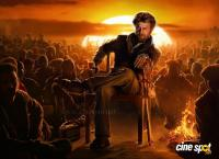 Rajinikanth in Petta (1)