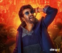 Rajinikanth in Petta (3)
