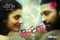 Ishtangaa Movie New Posters (1)