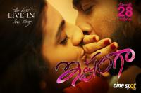 Ishtangaa Movie New Posters (10)