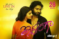 Ishtangaa Movie New Posters (11)
