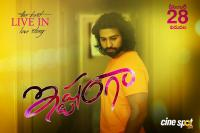 Ishtangaa Movie New Posters (12)