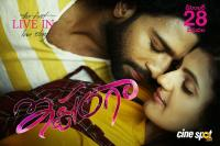 Ishtangaa Movie New Posters (3)