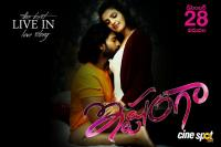 Ishtangaa Movie New Posters (5)