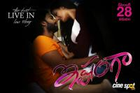 Ishtangaa Movie New Posters (6)