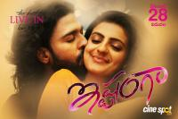 Ishtangaa Movie New Posters (7)
