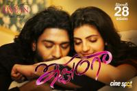 Ishtangaa Movie New Posters (8)