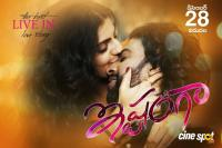 Ishtangaa Movie New Posters (9)