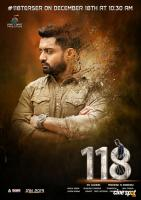 118 Movie Teaser Announcement Poster