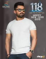 New Year Wishes Poster From 118 Team