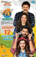 New Year Wishes Poster From 'F2' Team