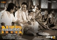 New Year Wishes Poster From NTR Biopic Team