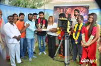 Andha Nimidam Movie Pooja (24)