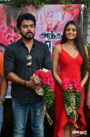 Andha Nimidam Movie Pooja (26)