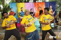 Maanik Movie Latest Stills (12)